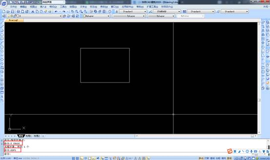 CAD软件中的OOPS命令