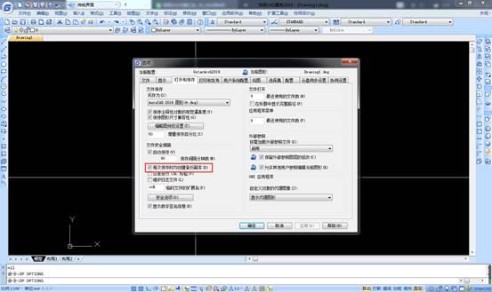 如何使用CAD生成的BAK文件