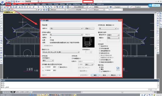 CAD打印图纸教程之修改框外的空白边