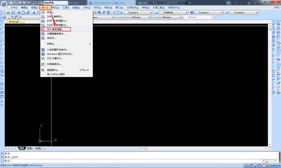 如何插入CAD参考底图