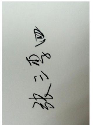 CAD电子签名怎样生成