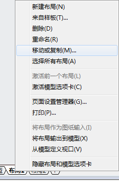 CAD布局视口无法显示怎么办?