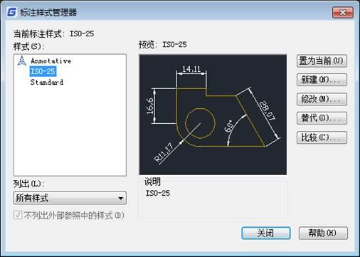 CAD布局出图常见设置1