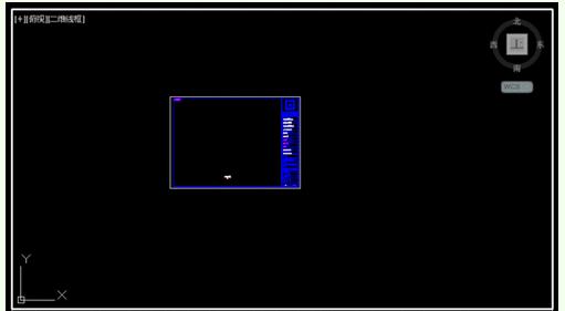CAD制作动态图框的步骤