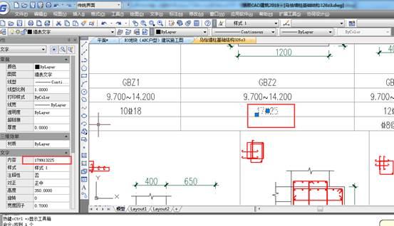 在CAD中钢筋符号如何输入