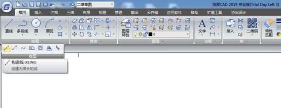 CAD中怎么画构造线?CAD画构造线教程