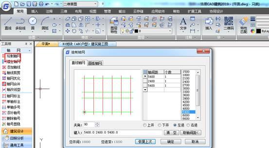 怎么画CAD施工图?