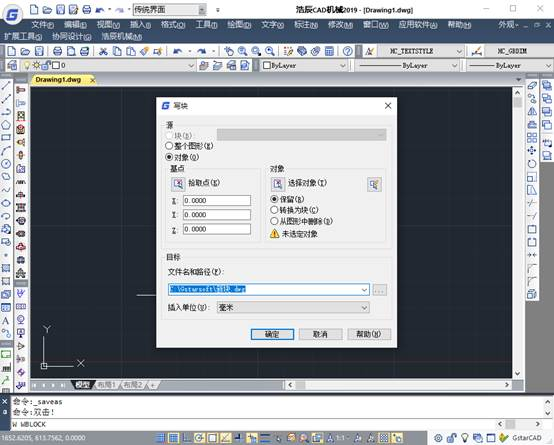 CAD属性块编辑解答