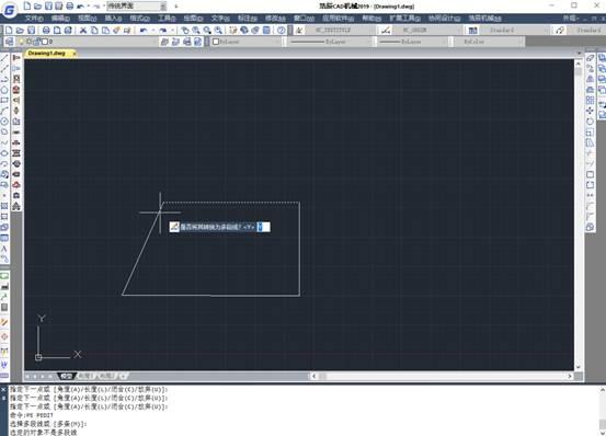 CAD多线段合并的方法