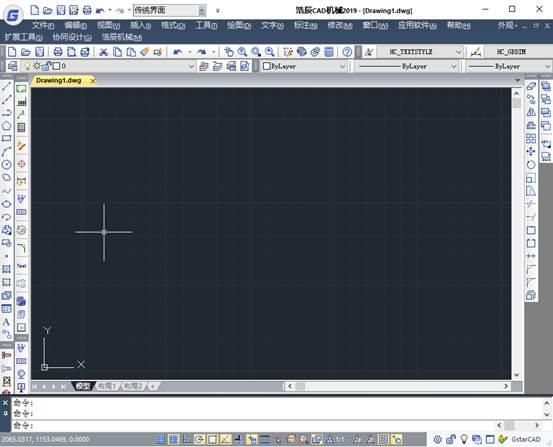CAD实用技巧之特征匹配