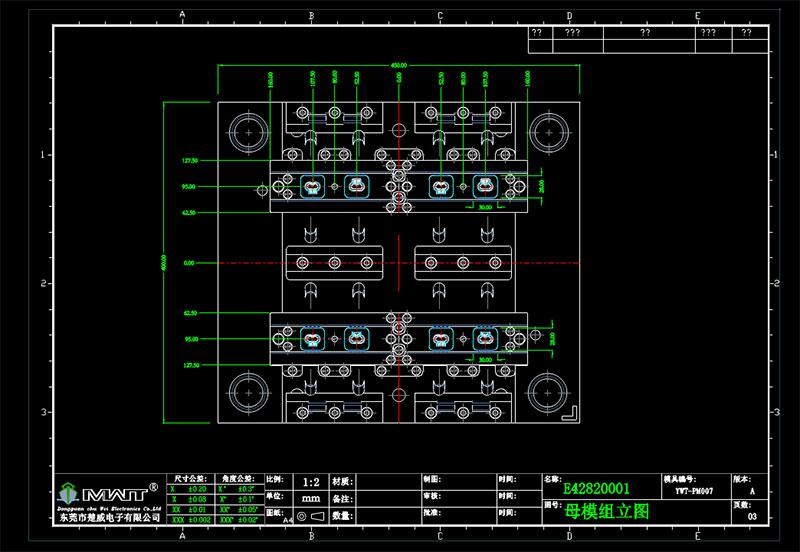 【CAD机械】某型号模具全套组装、零件图