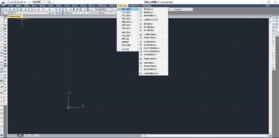 CAD工具栏图标自定义