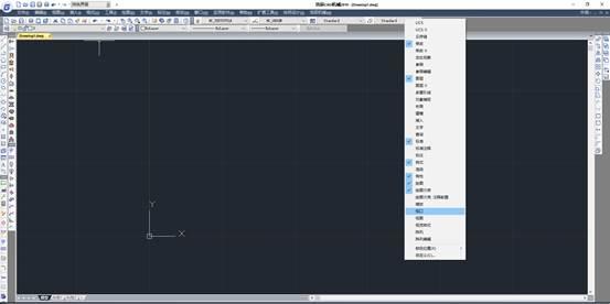 CAD视口比例设置