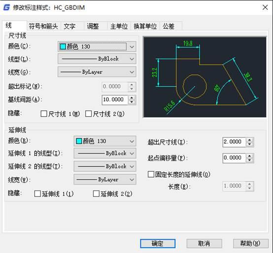 CAD坐标标注方法