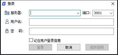 CAD图纸管理器如何使用