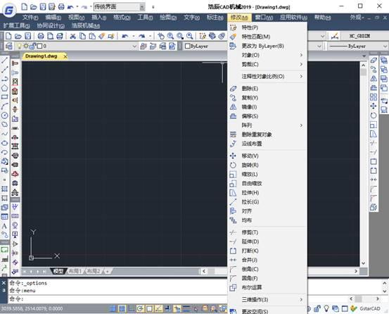 CAD特性匹配如何启用