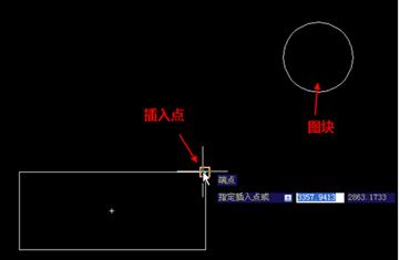 CAD图块插入点定义错误