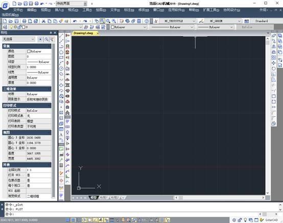 CAD参照文件路径无法定位