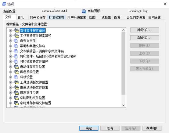 CAD图案填充命令不能用了