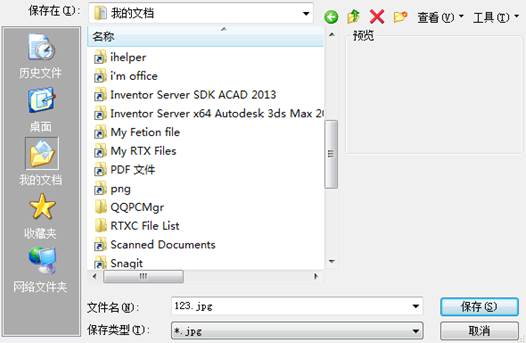 CAD图纸转JPG格式的技巧