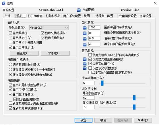 CAD文字变方块如何解决