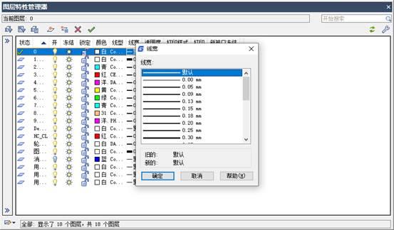 CAD线宽设置与显示