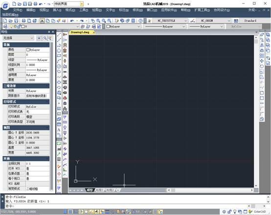 CAD画线段方法