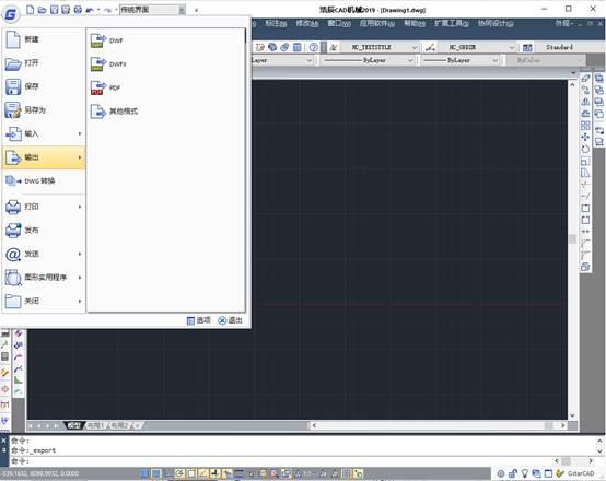 CAD文件转换PDF格式技巧