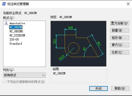 CAD线性标注字体大小