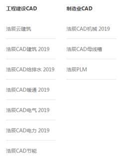 CAD二次开发介绍