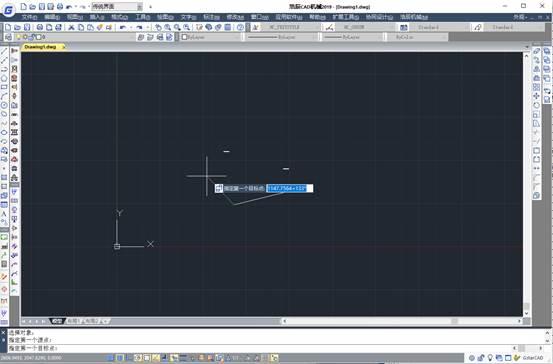 CAD参照线平行如何旋转