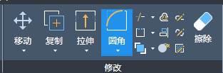 CAD修改命令的种类