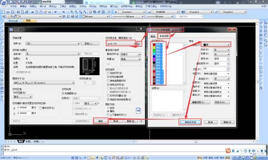 如何清晰打印出CAD标注尺寸
