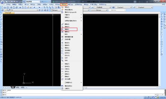 CAD软件中的镜像功能