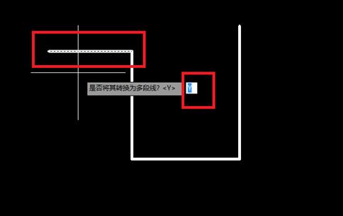 CAD合并多条线段为一条直线