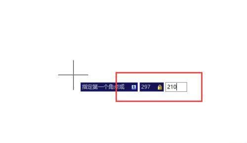 CAD图框设置技巧