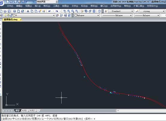 CAD使用技巧-范围缩放