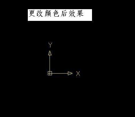 CAD坐标修改连带SU修改的方法