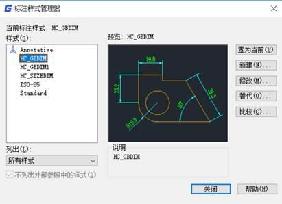 CAD绘制箭头大小的方法