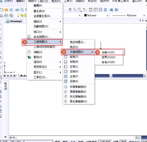 CAD三维坐标改为平面坐标
