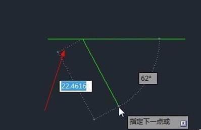 CAD对象追踪如何自动使用