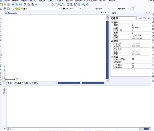 CAD图案填充添加方法有哪些?