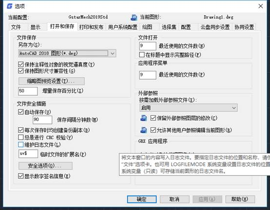 CAD编辑标注文字隐藏的方法