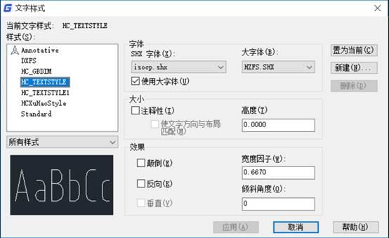 CAD标注文字怎么做