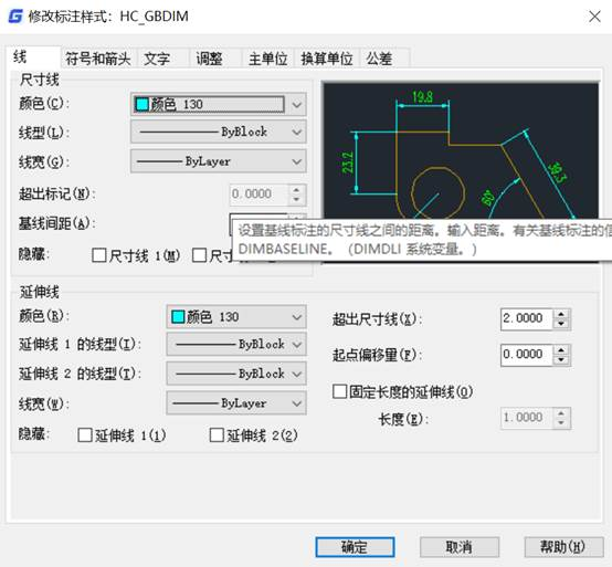 CAD尺寸线变空心