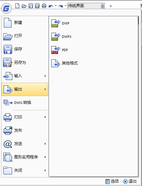 CAD批量转换成pdf操作方法