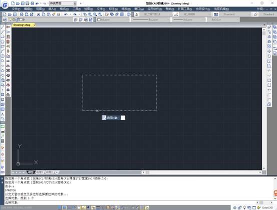 CAD特性匹配教程