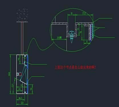 CAD节点如何调整