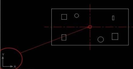 CAD坐标原点移动