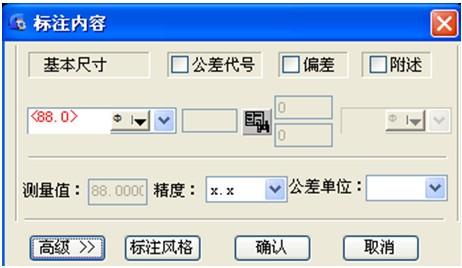 CAD机械软件中如何输入CAD直径符号
